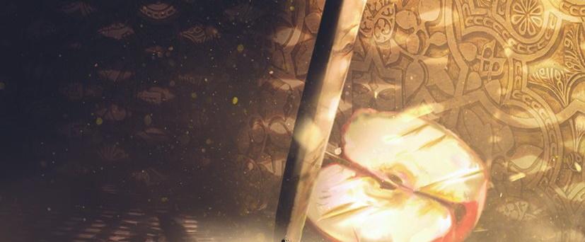 Du Roi je serai l'assassin - Les secrets d'écriture de Jean-Laurent Del Socorro