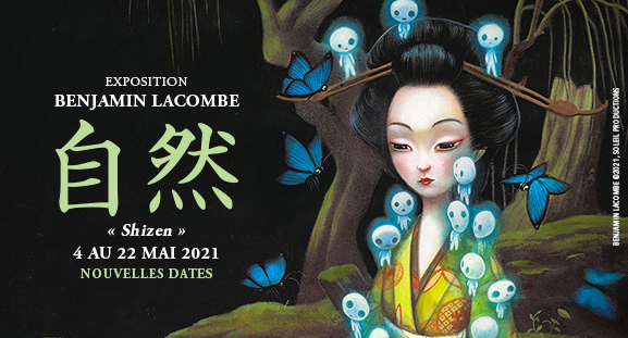 Photo de Exposition Shizen - Benjamin Lacombe
