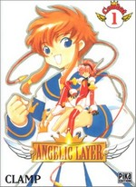 Photo de Angelic Layer