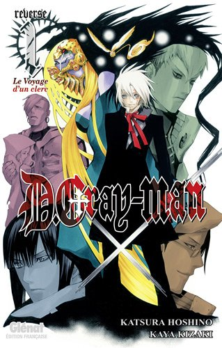 Photo de Noche - D. Gray-man illustrations