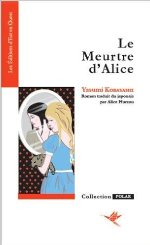 Photo de Le Meurtre d'Alice