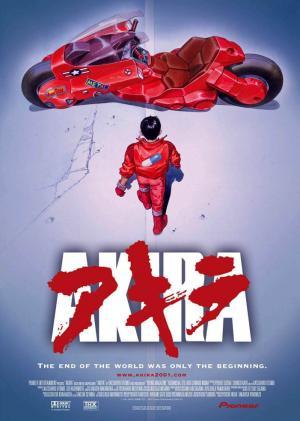 Akira - Bientôt une série d'animation ?