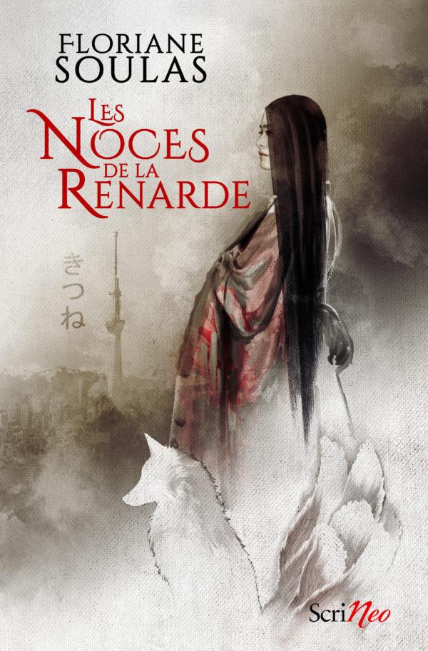 Les Noces de la Renarde - Les secrets d'écriture de Floriane Soulas