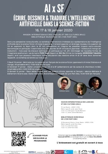 AIxSF: Writing, Drawing & Translating Artificial Intelligence in Science Fiction